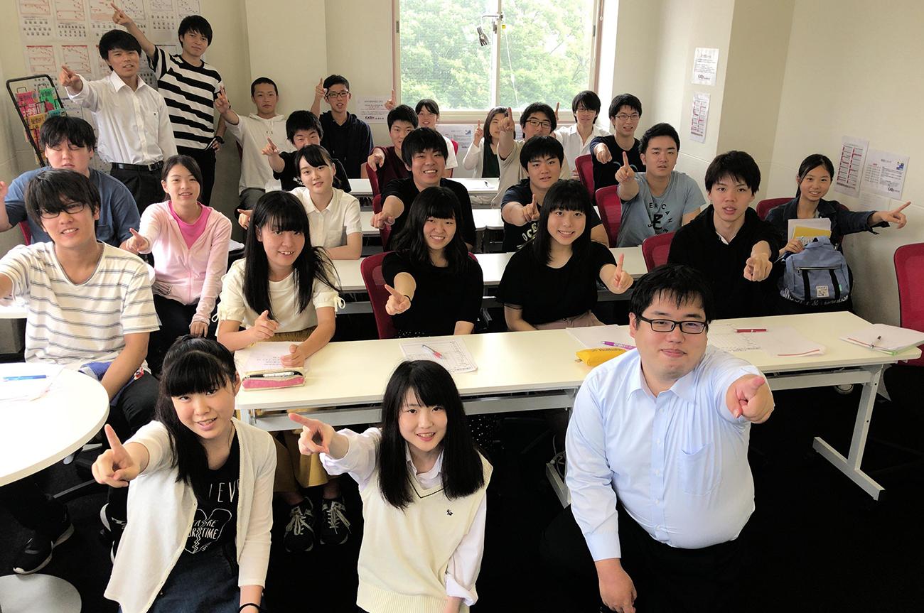 武田塾 南浦和校