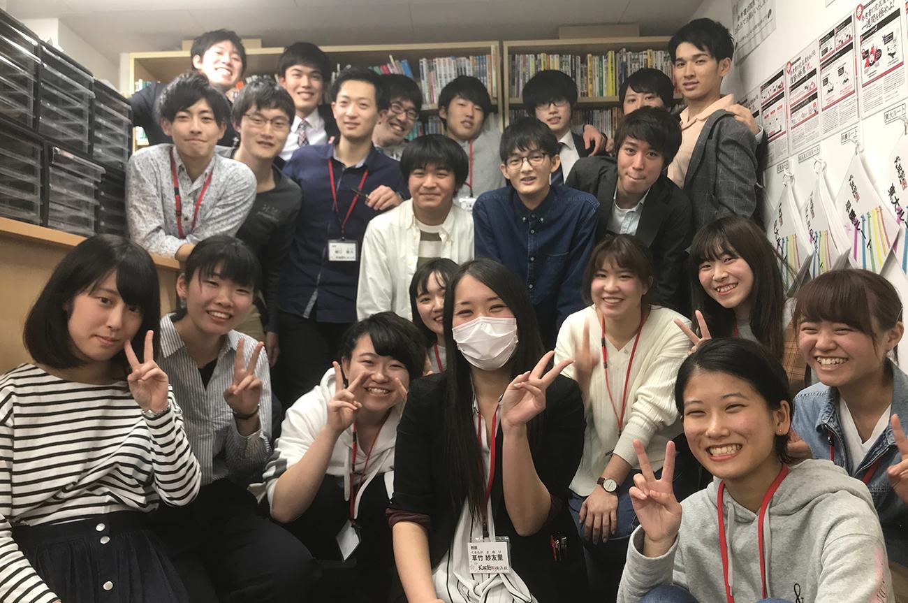 武田塾 横浜校
