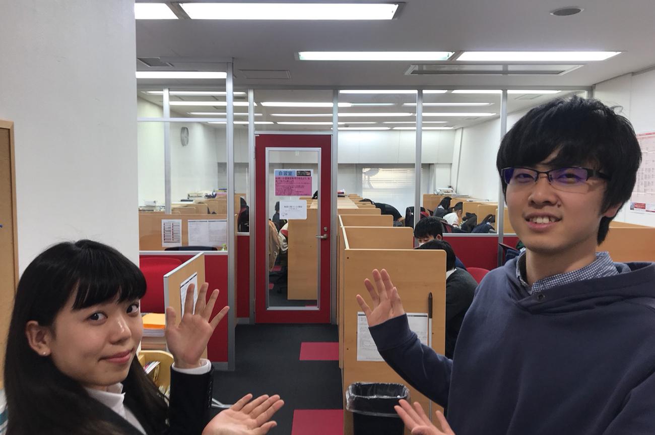 武田塾 柏校