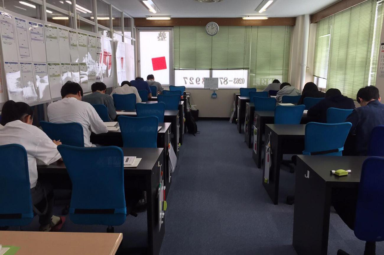 武田塾 松本校